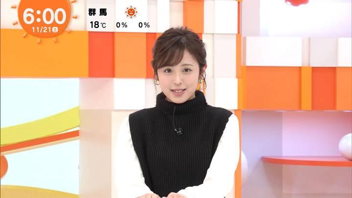 2020年11月21日久慈暁子の画像04枚目