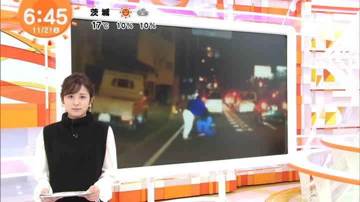 2020年11月21日久慈暁子の画像06枚目