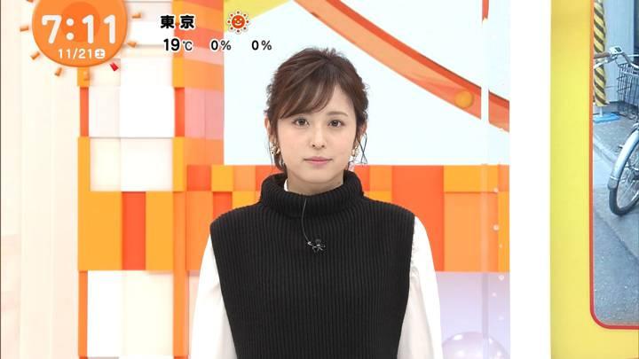 2020年11月21日久慈暁子の画像08枚目