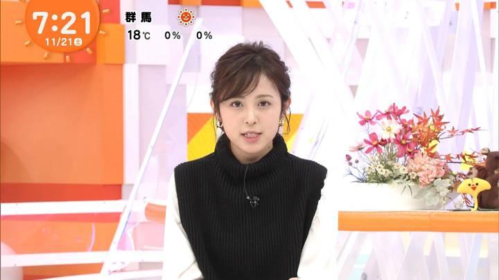 2020年11月21日久慈暁子の画像09枚目