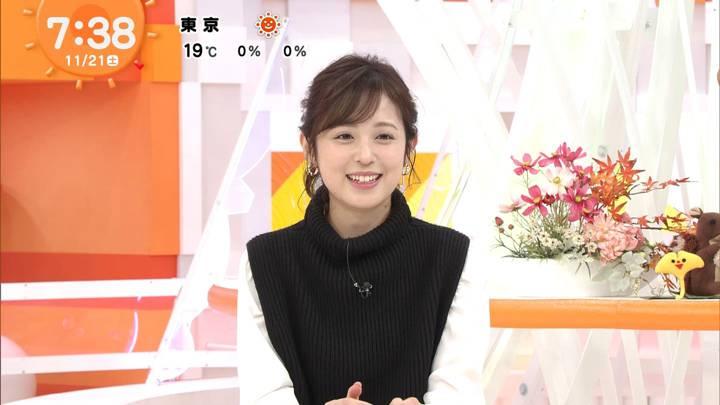 2020年11月21日久慈暁子の画像11枚目