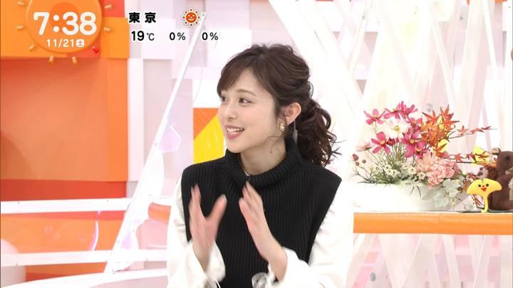 2020年11月21日久慈暁子の画像12枚目
