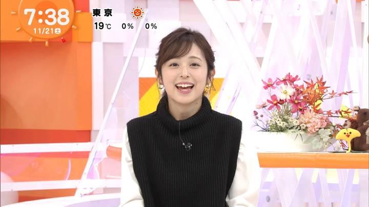2020年11月21日久慈暁子の画像13枚目