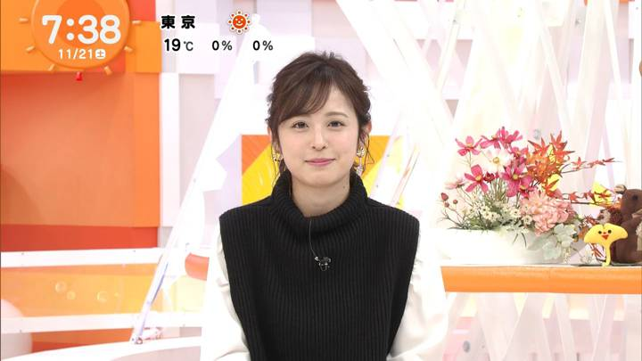 2020年11月21日久慈暁子の画像14枚目