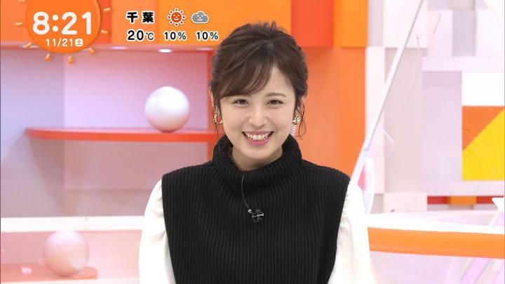 2020年11月21日久慈暁子の画像15枚目