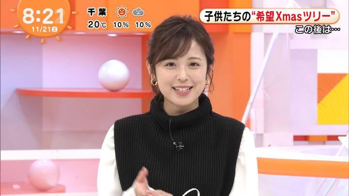 2020年11月21日久慈暁子の画像16枚目