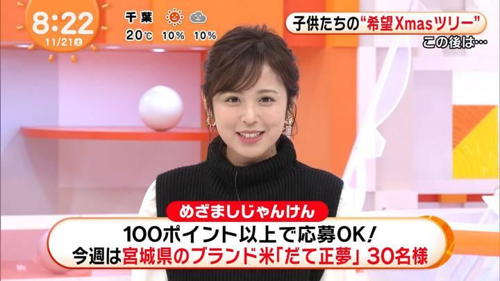 2020年11月21日久慈暁子の画像18枚目