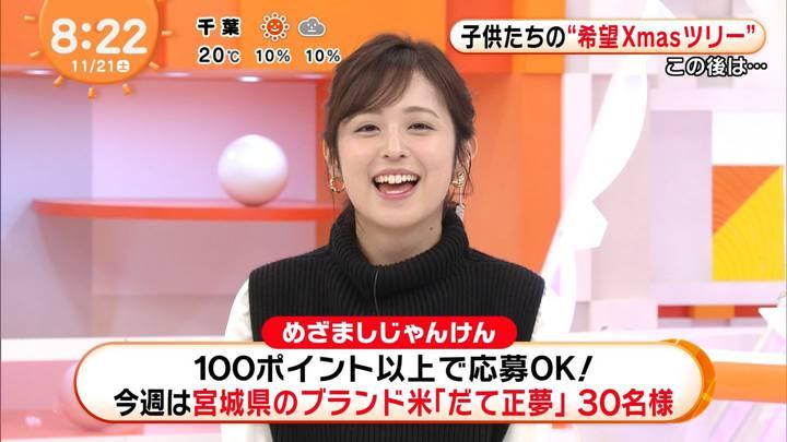 2020年11月21日久慈暁子の画像19枚目