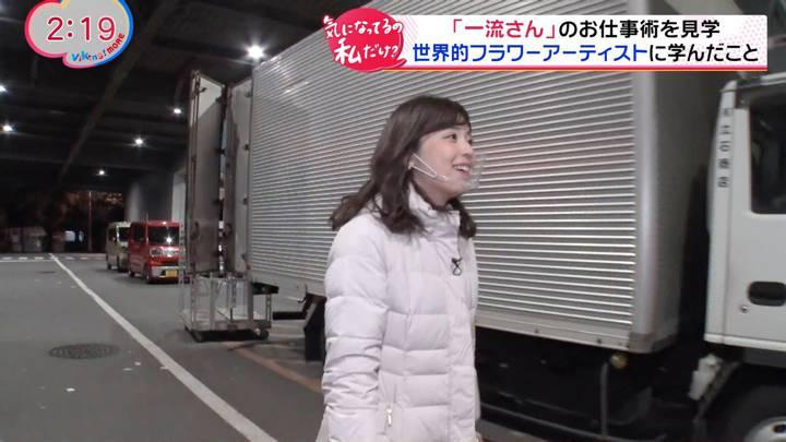 2020年11月23日久慈暁子の画像02枚目
