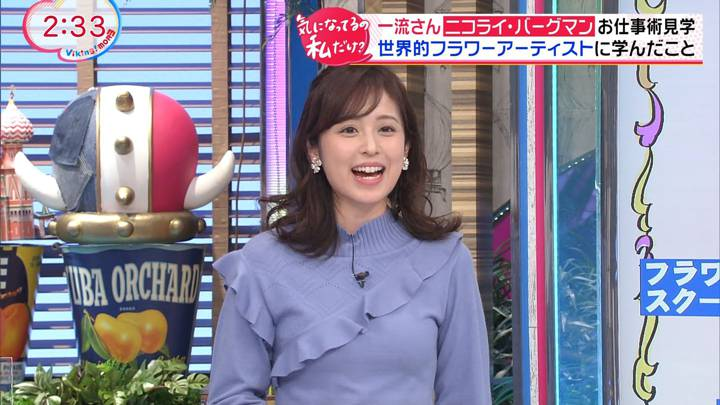 2020年11月23日久慈暁子の画像10枚目