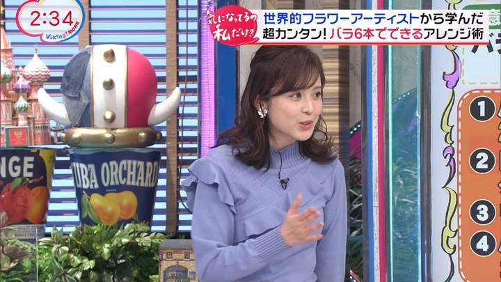 2020年11月23日久慈暁子の画像12枚目