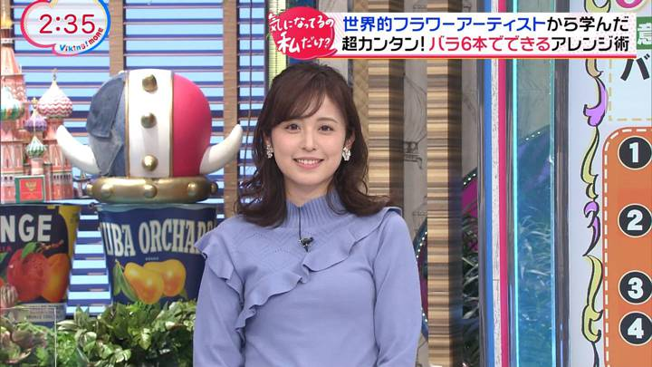 2020年11月23日久慈暁子の画像14枚目