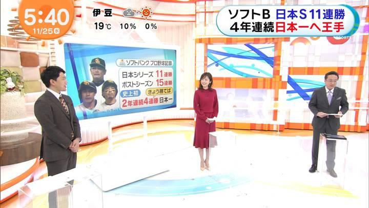 2020年11月25日久慈暁子の画像02枚目