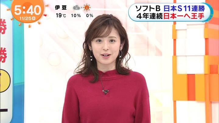 2020年11月25日久慈暁子の画像03枚目