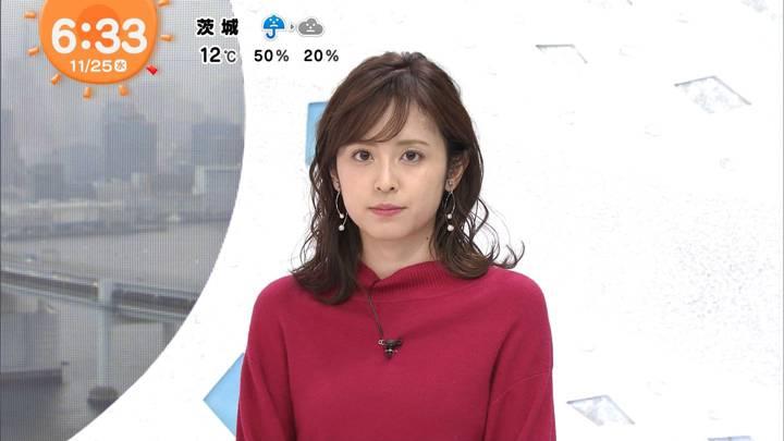 2020年11月25日久慈暁子の画像09枚目