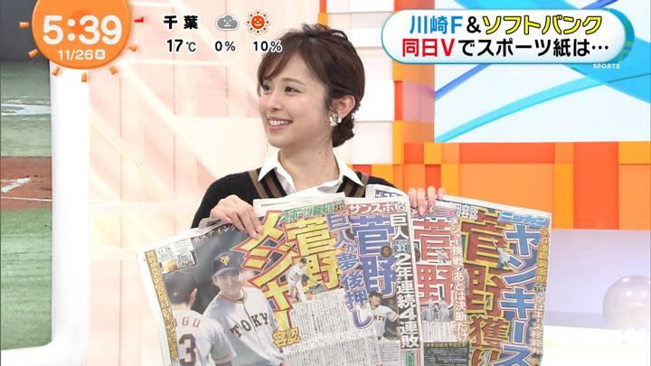 2020年11月26日久慈暁子の画像04枚目