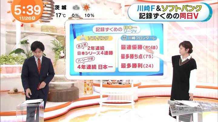 2020年11月26日久慈暁子の画像05枚目