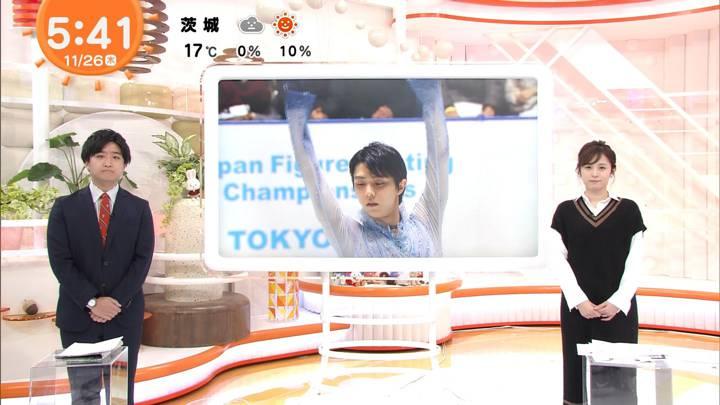 2020年11月26日久慈暁子の画像06枚目