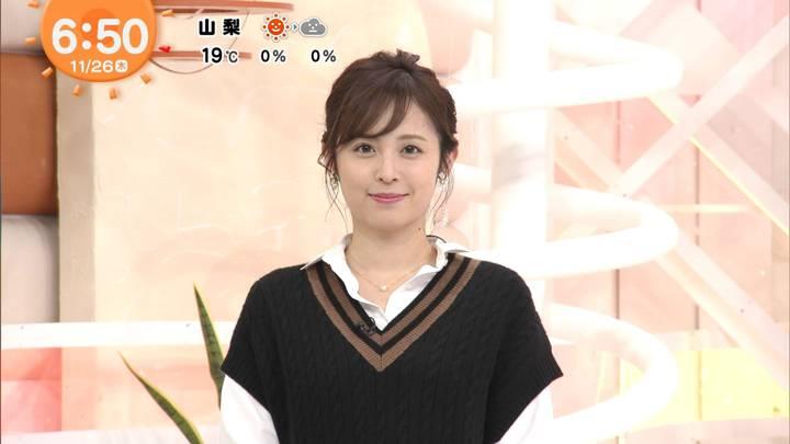 2020年11月26日久慈暁子の画像10枚目