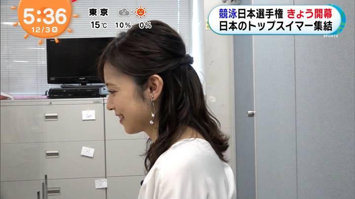 2020年12月03日久慈暁子の画像01枚目