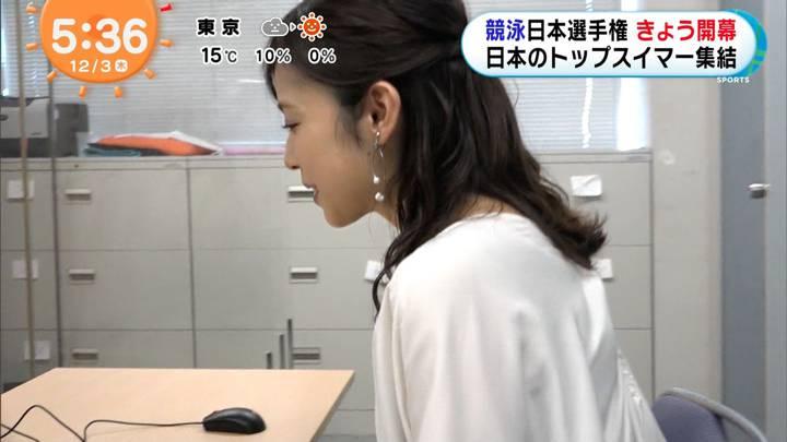 2020年12月03日久慈暁子の画像02枚目