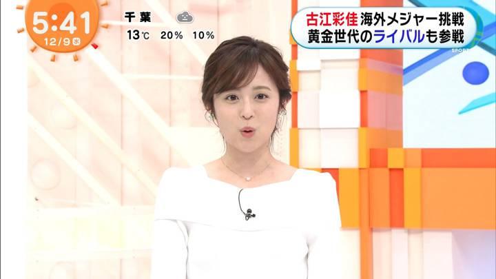 2020年12月09日久慈暁子の画像03枚目
