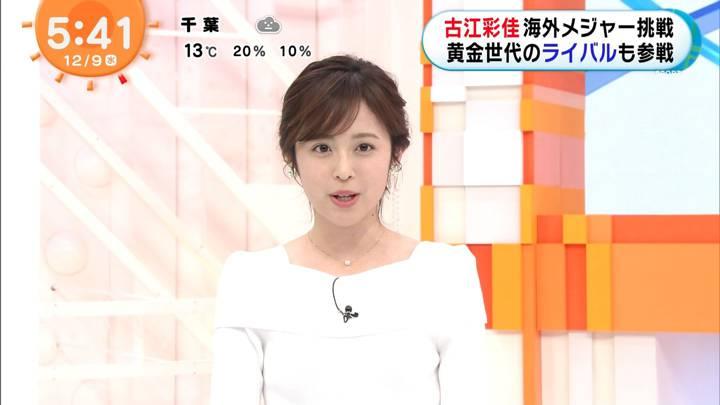 2020年12月09日久慈暁子の画像04枚目