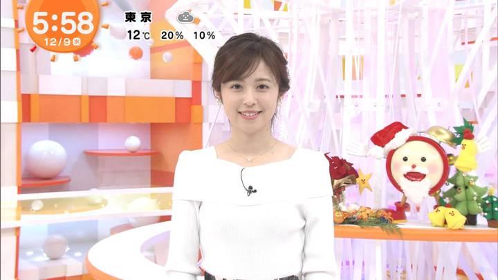 2020年12月09日久慈暁子の画像06枚目