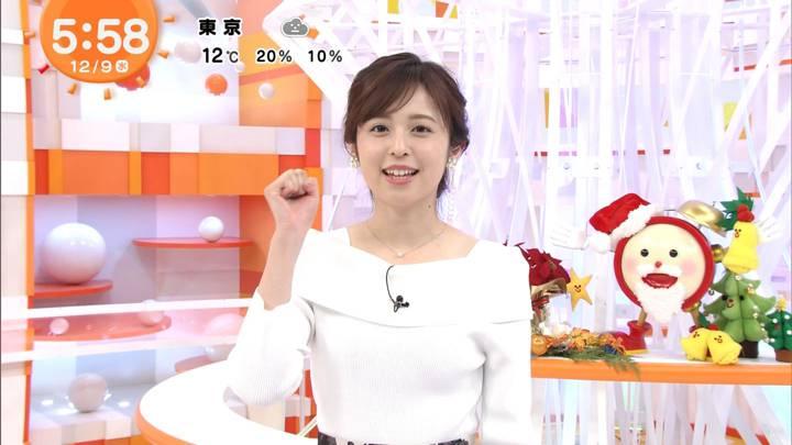 2020年12月09日久慈暁子の画像07枚目