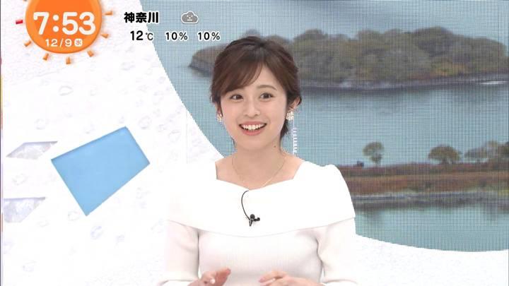 2020年12月09日久慈暁子の画像20枚目