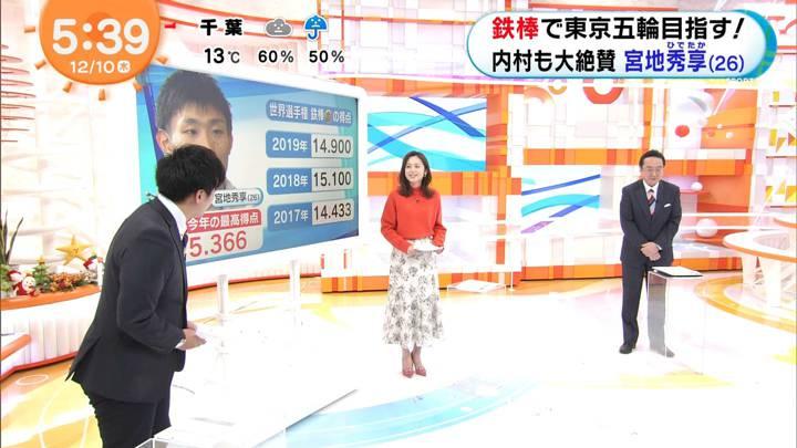 2020年12月10日久慈暁子の画像04枚目