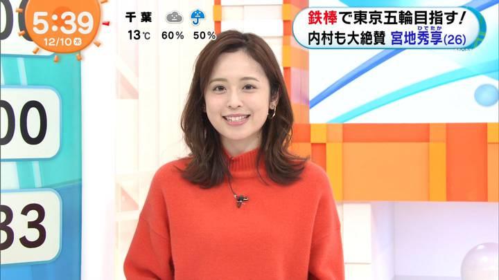 2020年12月10日久慈暁子の画像05枚目