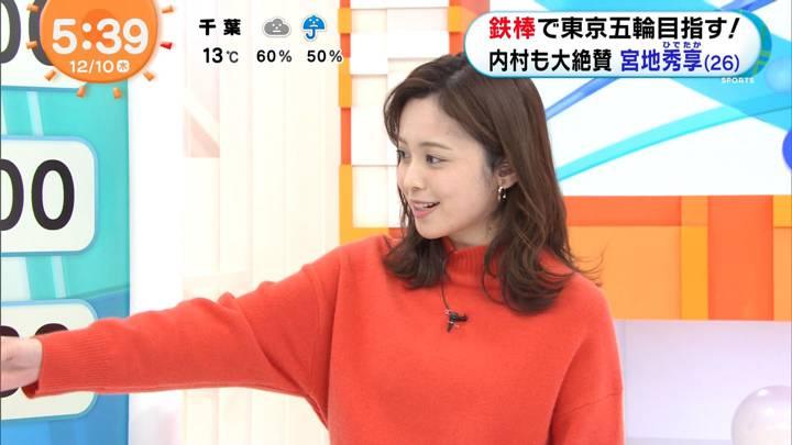 2020年12月10日久慈暁子の画像06枚目