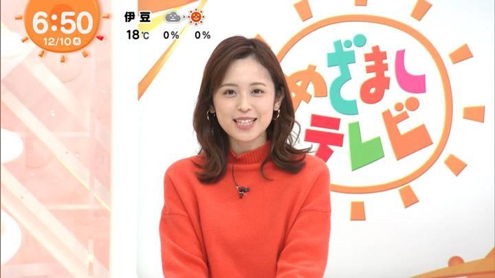 2020年12月10日久慈暁子の画像12枚目