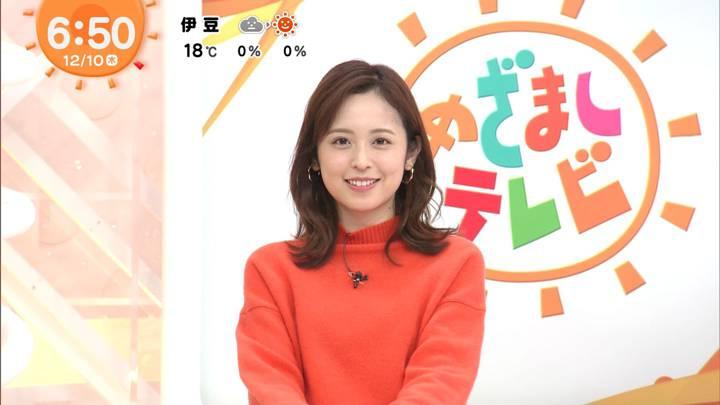 2020年12月10日久慈暁子の画像13枚目