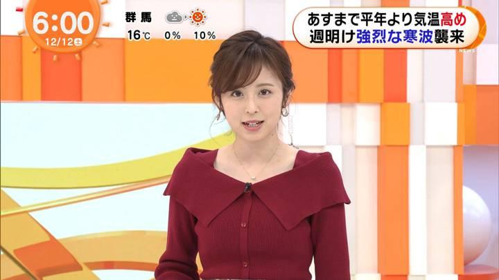 2020年12月12日久慈暁子の画像02枚目