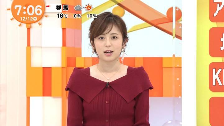 2020年12月12日久慈暁子の画像06枚目