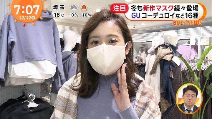 2020年12月12日久慈暁子の画像09枚目