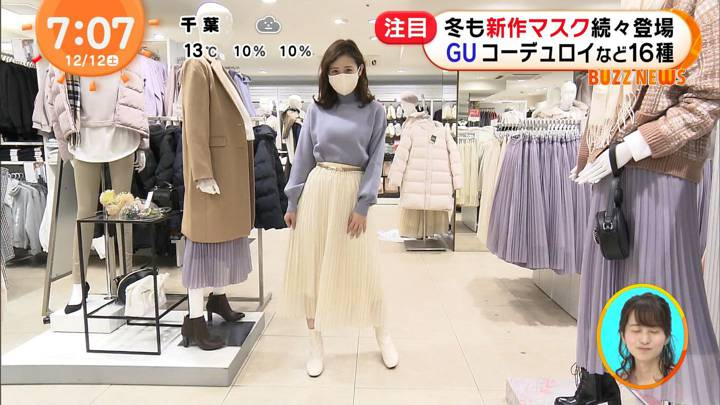 2020年12月12日久慈暁子の画像10枚目