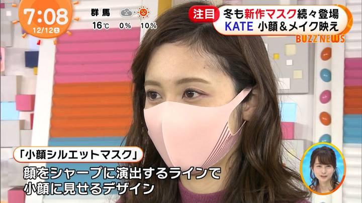 2020年12月12日久慈暁子の画像13枚目