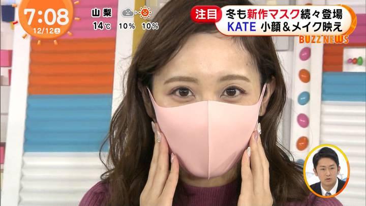 2020年12月12日久慈暁子の画像14枚目