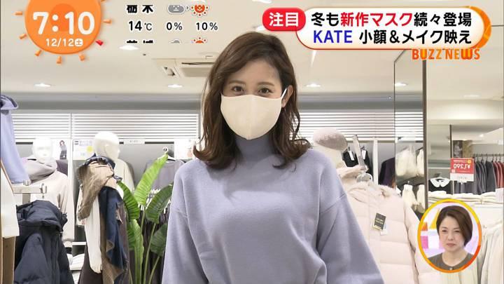 2020年12月12日久慈暁子の画像21枚目