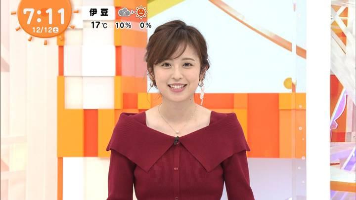 2020年12月12日久慈暁子の画像23枚目