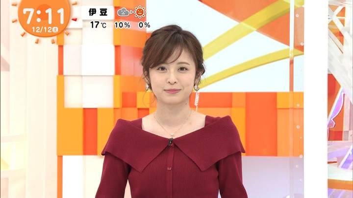 2020年12月12日久慈暁子の画像24枚目