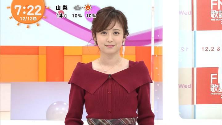 2020年12月12日久慈暁子の画像26枚目