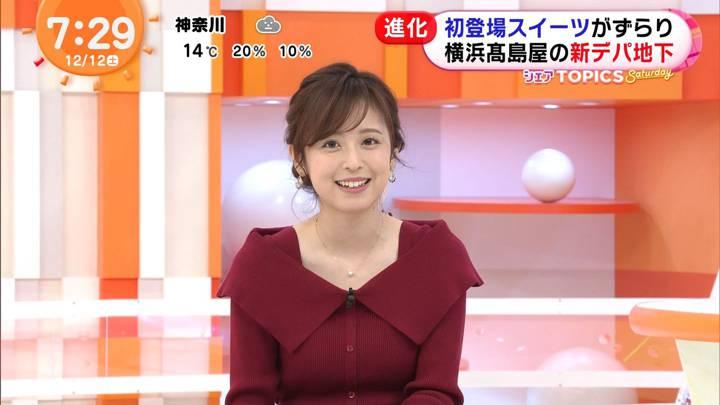 2020年12月12日久慈暁子の画像27枚目