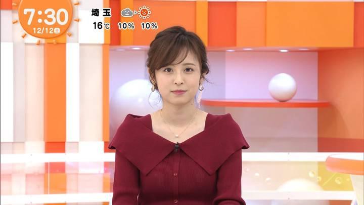 2020年12月12日久慈暁子の画像30枚目