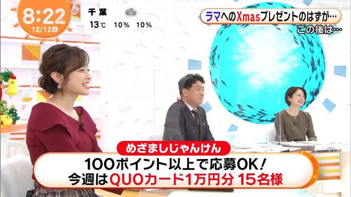 2020年12月12日久慈暁子の画像36枚目