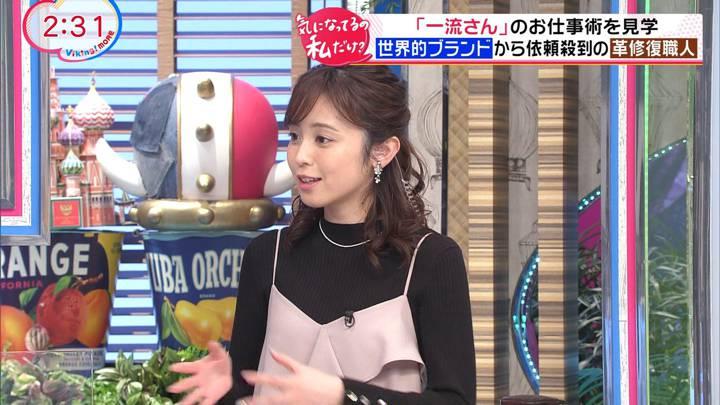 2020年12月14日久慈暁子の画像01枚目