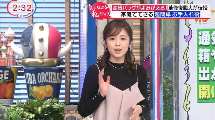 2020年12月14日久慈暁子の画像04枚目